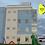Thumbnail: Apartamentos Rep Dom Residencial Romana, La Romana