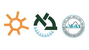 איגוד רופאי בריאות הציבור, אוניברסיטת בר אילן וארגון רופאים לזכויות אדם