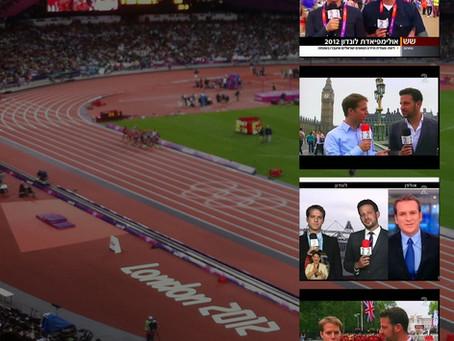 London olympics production