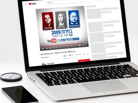 YouTube election debate
