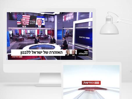 TV & online design package