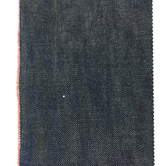 Japanese Selvedge Denim HSDCP18-84