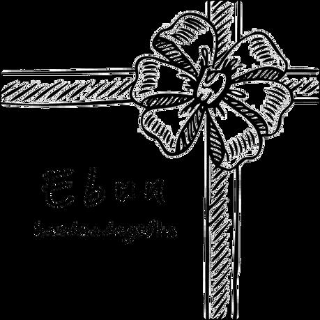 logo_ebun_bez_tła.png
