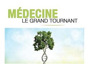 Le Dr. ERAUD participe au film réalisé par Jean-Yves Bilien : MÉDECINE LE GRAND TOURNANT.
