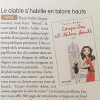 PARIS CAPITALE (2/2)