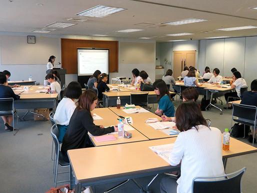 【川田工業様】女性社員対象セミナー