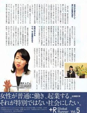 【メディア掲載】週刊東洋経済11/11号