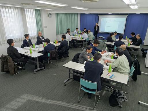 【佐藤工業様】女性活躍推進上長向けセミナーを開催