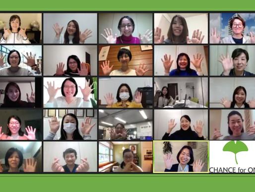 【女性社員向け】2020/12/18トレーニング修了者へのフォロー研修を行いました