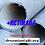 Thumbnail: Quitar Tubería Amianto