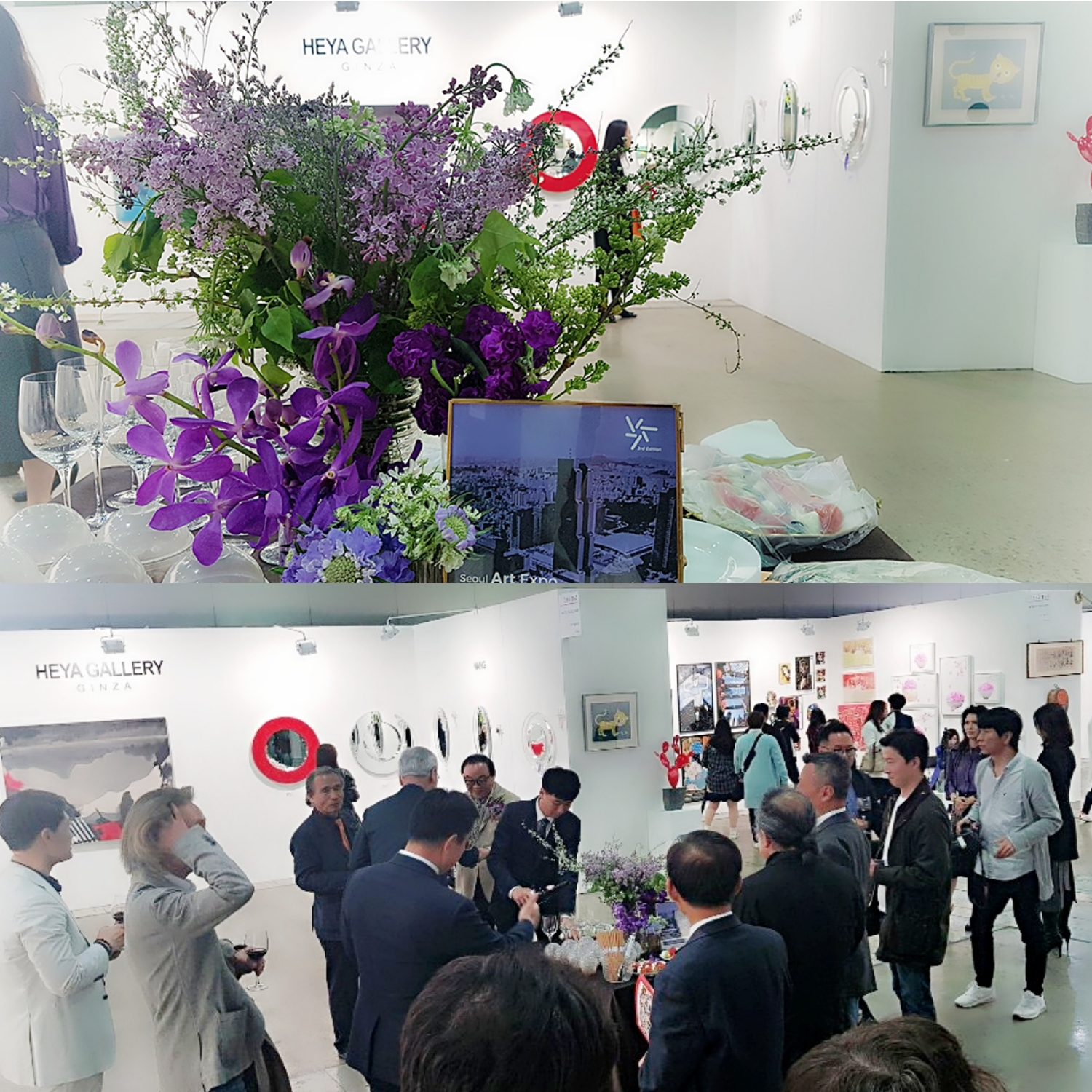 2019 Seoul Art Expo Opening Ceremony