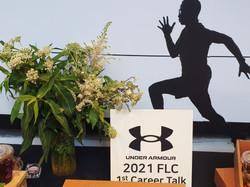 [Sports Brand] FLC Career Talk