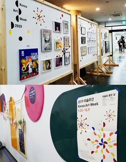 [Art Project]Korea Art Week 2019_Drawing Festival