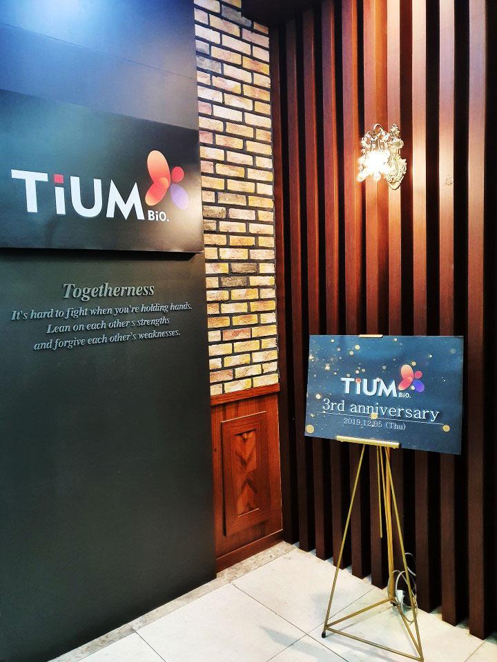 TiUM BiO_3rd anniversary