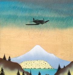 Corsair Japanes Sky  8x10