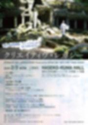 20200203_東大本郷クリエイティヴレガシー.jpg