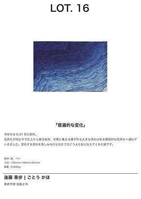 0016.jpg
