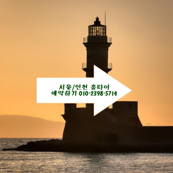 강남출장타이마사지