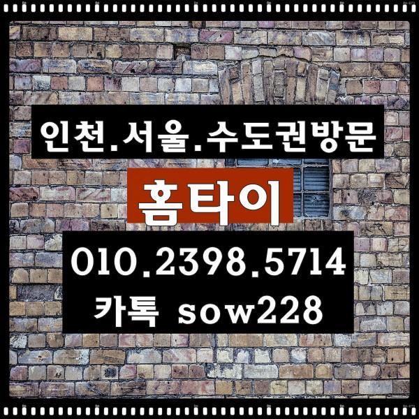 강남출장태국마사지