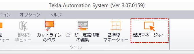 DAS Version 3.07.0159 Release Note