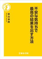 スクリーンショット 2019-05-23 1.11.48.png