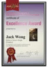 AWPA Award 2.JPG