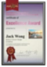 AWPA Award 1.JPG