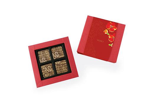 70% Premium Dark Chocolate Square 16pcs