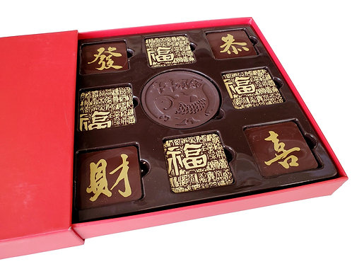 CNY Dark Chocolate Gift Box