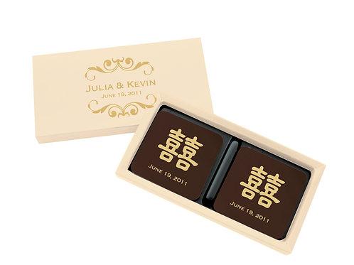 2pcs Double Happiness Dark Chocolate Square - Set of 100