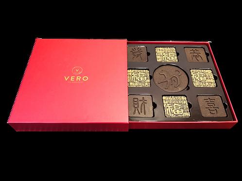 Year of Dog Dark Chocolate Gift Box