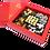 Thumbnail: CNY Candy Box