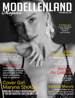 Interview: Cover Girl Maryna Shokal (Ukraine)