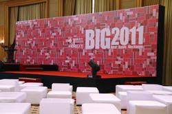 2011 Datum Big 0008.JPG