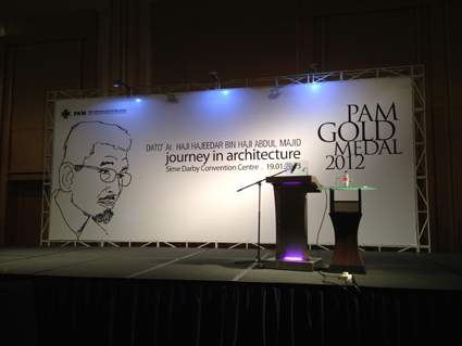 PAM Gold Medal awards 2012