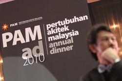 PAM Annual Dinner 2010 0355.JPG