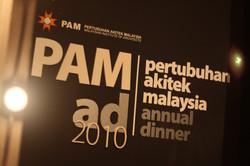 PAM Annual Dinner 2010