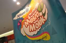 2013+Allianz+mesra+molek.jpg