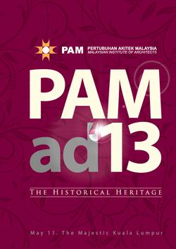 PAM AD2013 LOGO FANCY-01.png