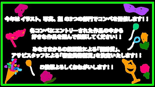説明文.png