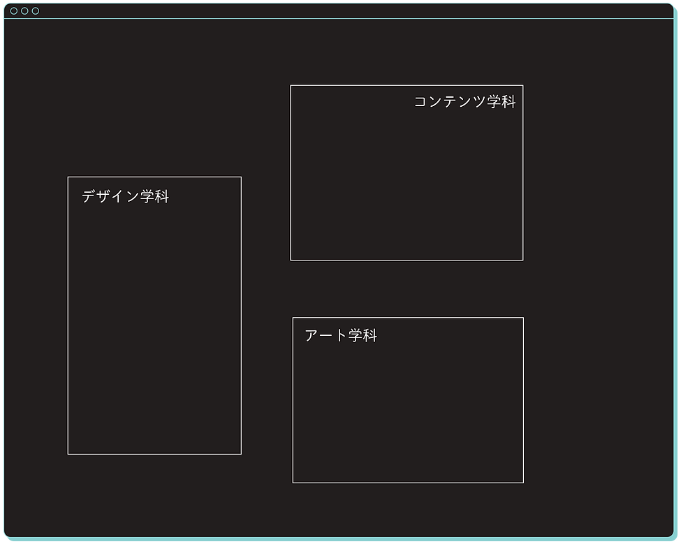exhibition_box.png
