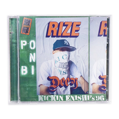 """Deey from Kickin'Enishis EP """"RIZE"""""""