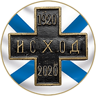 logo-exode-400x400.png