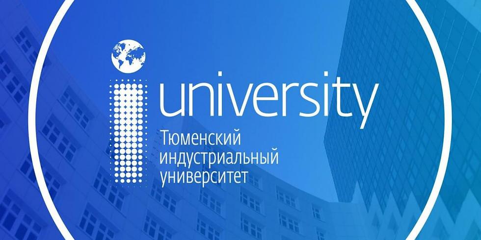 Russian Education Explained. Тюменский индустриальный университет