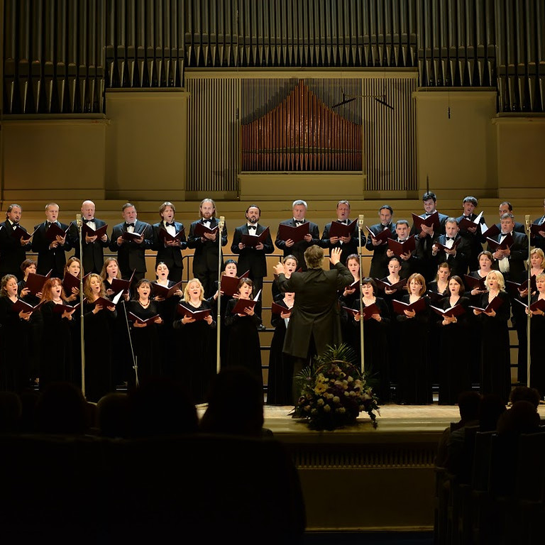Concert Choir of the St. Petersburg  Metropolitanate' Clergy