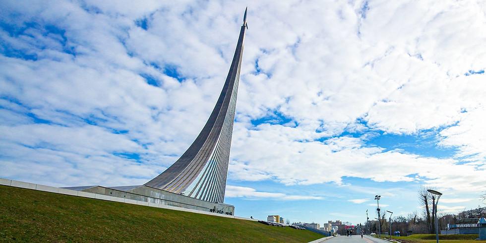 Virtual visit of the Moscow Museum of Cosmonautics