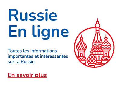 Rus_fr.png