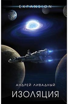 russian-books-itd000000000869622.jpg