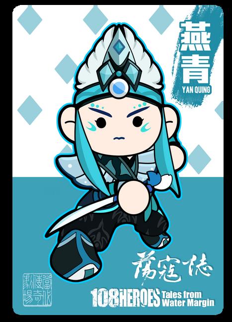燕青_0728.png