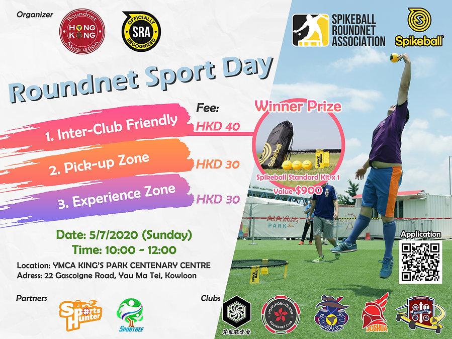 Roundnet Sport Day.jpg